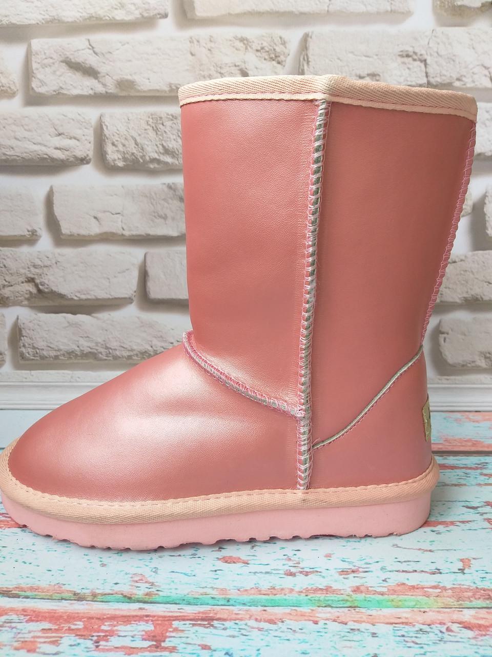 Классические кожаные розовые угги Ugg реплика