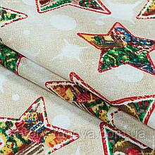 Декоративная новогодняя ткань с принтом вёзды на бежевом фоне Ткани для штор на метраж с пошивом