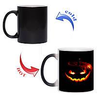 Чашка хамелеон Happy Halloween 330 мл