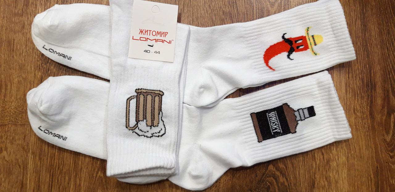 """Чоловічі високі шкарпетки з приколами """"Lomani""""  40-44"""