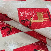 Декоративная новогодняя ткань с принтом олени для детских штор, покрывал, подушек Ткани на метраж с пошивом