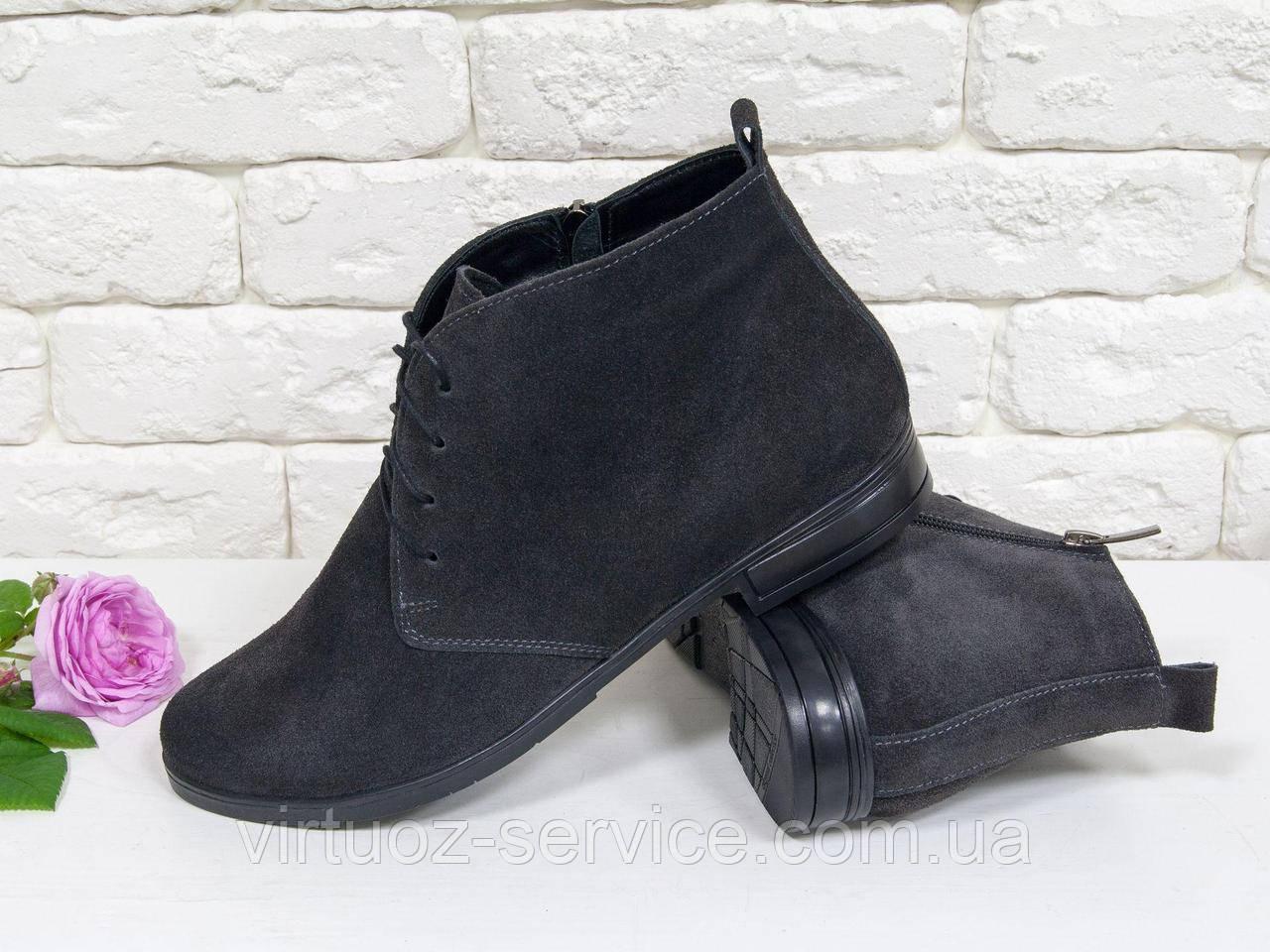 Ботинки женские Gino Figini Б-152-13 из натуральной замши 37 Темно-серый