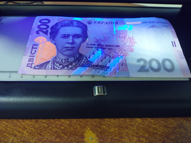 детектор валют светодиодный PRO 12 LPM LED