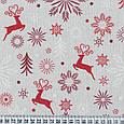 Декоративная новогодняя ткань с принтом олени на сером фоне Ткани для штор на метраж с пошивом, фото 3