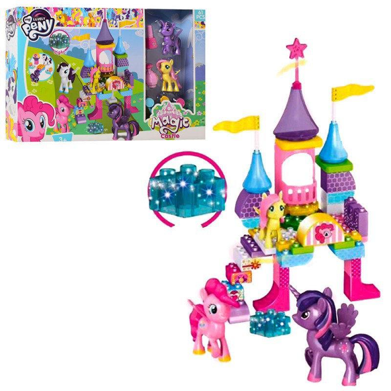 Игровой набор - Конструктор Замок Домик Литл Пони (my Litlle Pony) свет, 61 деталь, фигурки пони, 5721 (8721)