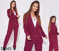 Стильный костюм брюки + удлиненный жакет на пуговицах р.42,44,46