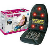 Массажная накидка с подогревом Massage seat topper JB - 100C, фото 4