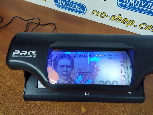 купить светодиодный детектор валют