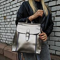 """Женский кожаный рюкзак-сумка (трансформер) """"Милла Silver"""""""
