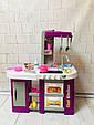 Кухня детская звуковая с холодильником, кофемашиной и циркуляцией воды Kitchen Chef арт. 922-47, фото 4