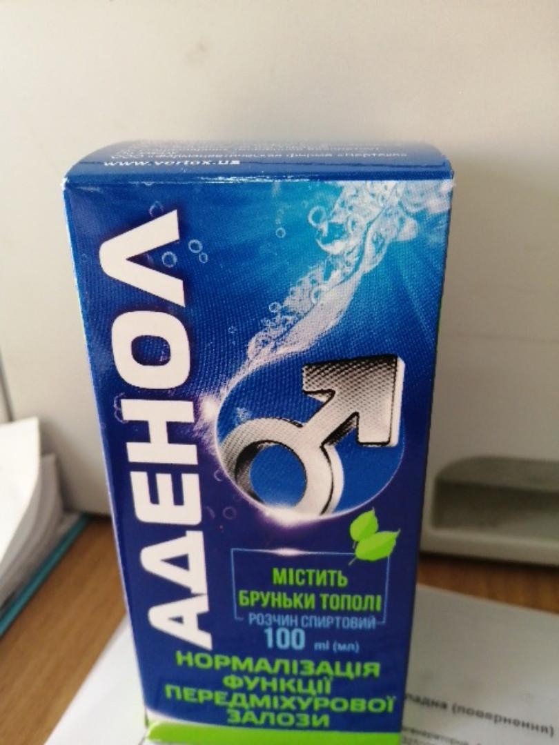 Аденол (100мл, Украина)-натуральный препарат для аденомы,с экстрактом почек тополя чёрного