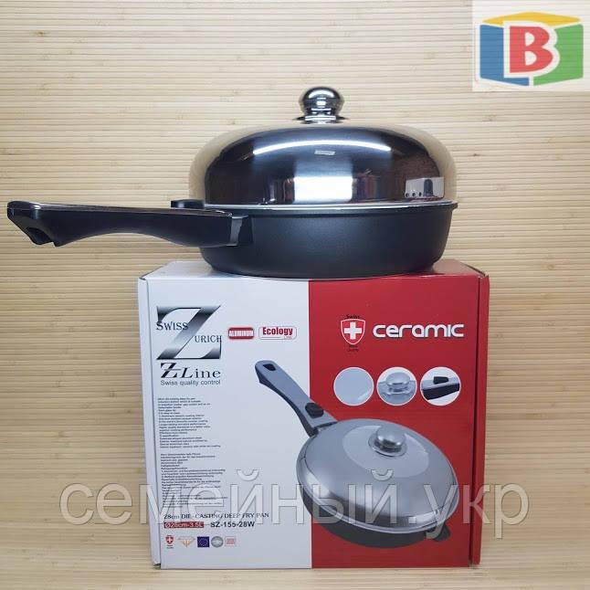 Сковорода сотейник с керамическим покрытием Размер 28 см Swiss Zurich 28cм SZ-155-28 Швейцария
