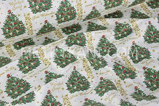 """Хлопковая ткань  """"Новогодняя ёлочка"""" (глиттер) на кремовом фони  № 658"""