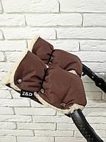 Муфты рукавички на коляску Z&D New Коричневые