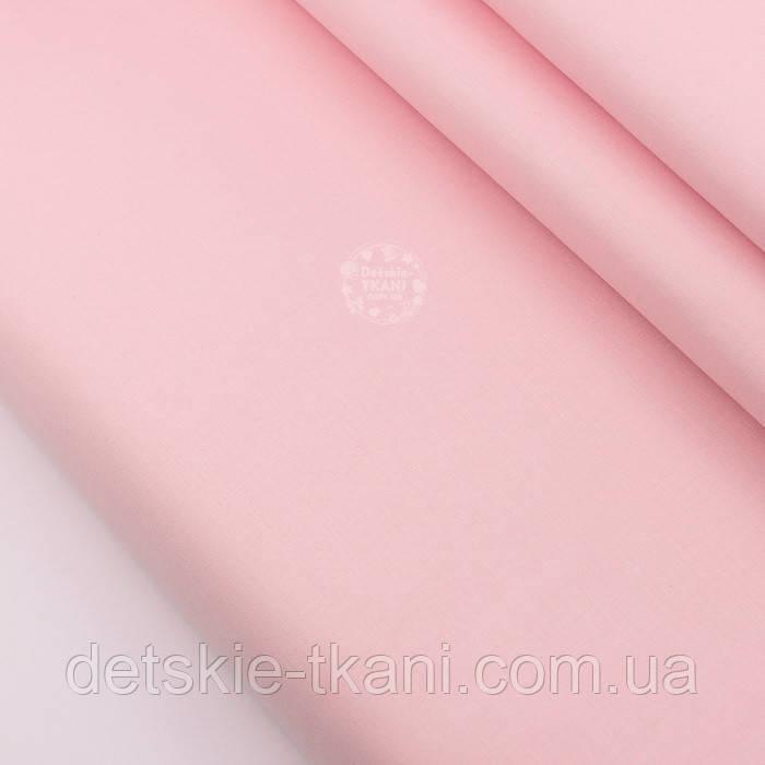 Сатин ткань шириной 160 см однотонного цвета розовой пудры № 2481с