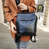 """Женский кожаный рюкзак-сумка(трансформер) """"Кристи Black"""""""