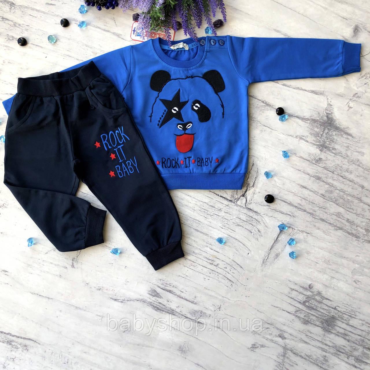 Синий костюм на мальчика Breeze 253. Размер 98 см (3 года)