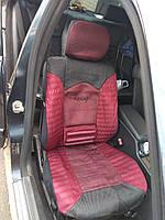 Универсальные чехлы Racing, комплект для всех сидений, перфорация, дышащие. Бордо цвет