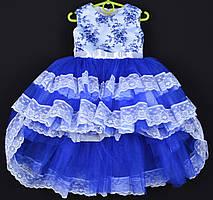 """Платье нарядное детское """"Кэти"""" с удлиненной сзади юбкой. 3-4 года. Электрик. Оптом и в розницу"""