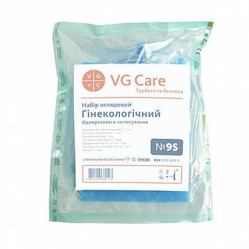 Набор гинекологический VG Care №9 S