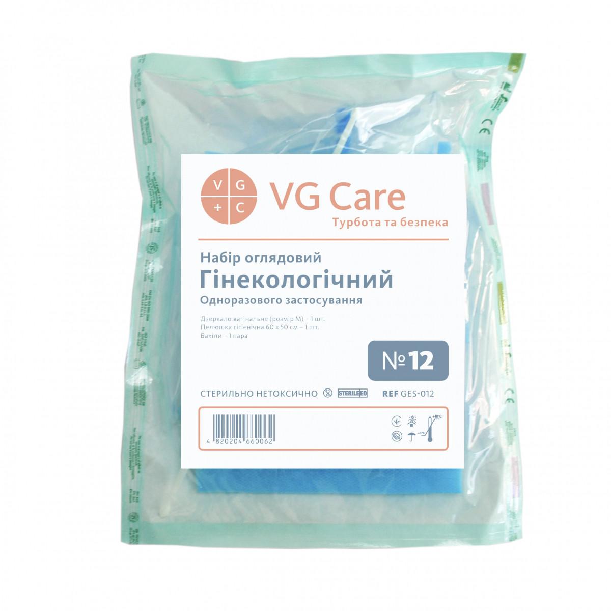 Набір гінекологічний VG Care №12