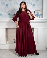 Нарядное женское платье макси 52 - 62