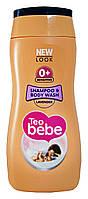 Детский шампунь и гель для душа Teo bebe 0+ Lavender - 200 мл.