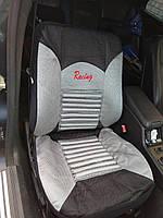 Универсальные чехлы Racing, комплект для всех сидений, перфорация, дышащие. Серый цвет
