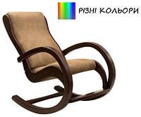 """Кресло-качалка из дерева """"Сиеста"""". Цвет каркаса и ткани можно изменять."""
