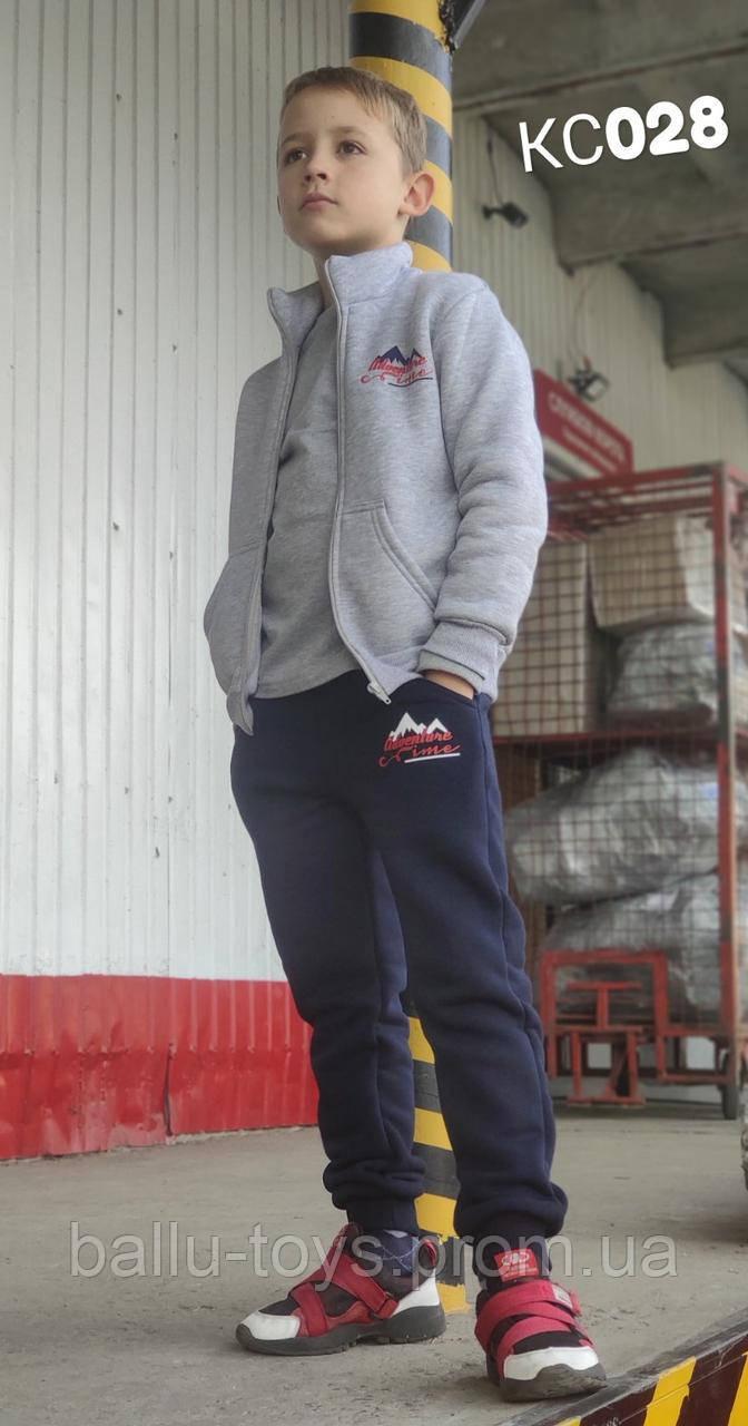 Теплый спортивный костюм на мальчика Line (5-8 лет)