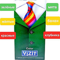 Презервативы Vizit Визит цветные color и ароматизированные (разные цвета и запахи),упаковка #12.