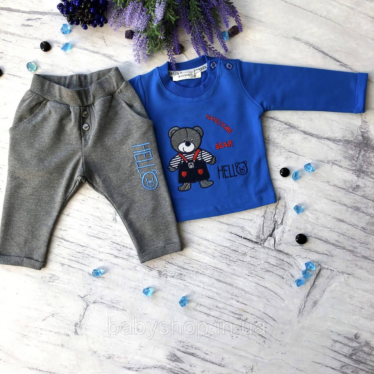 Синий костюм на мальчика Breeze 143. Размер 74 см, 80 см