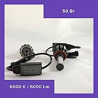 Комплект светодиодных LED ламп T6-H11 Turbo LED (Автомобильные лампы Т6)
