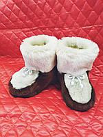Детские домашние сапожки из искусственного мутона, фото 1