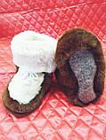 Детские домашние сапожки из искусственного мутона, фото 3
