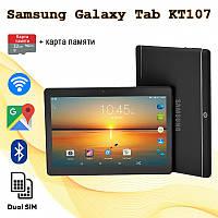 Топ-Продаж! 3G Планшет Galaxy Tab KT107 10.1'' IPS 2/16GB 2SIM GPS + Карта 32GB