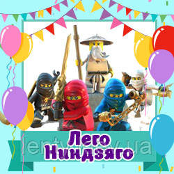Лего Ниндзяго / lego (Товары для праздника)