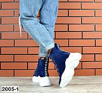 Демисезонные ботиночки =NICE=, фото 1