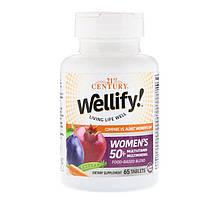 """Вітаміни і мінерали, 21st Century """"Wellify women's 50+"""" для жінок старше 50 років (65 таблеток)"""