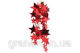Гирлянда Звезды, 5.6см*1.8м, цвет - красный 5 шт)