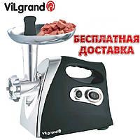 Мясорубка Электрическая ViLgrand 2000 W. Электромясорубка с насадками Вилгранд черная.