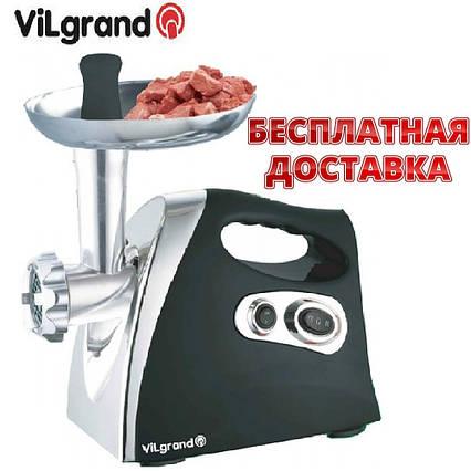 Мясорубка Электрическая ViLgrand 2000 W. Электромясорубка с насадками Вилгранд черная., фото 2