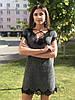 Женское платье из шерсти Poliit 8644
