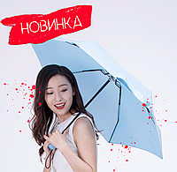 Зелена парасолька Xiaomi Umbracella / Зонт Xiaomi Umbracella, фото 1