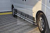 Боковые пороги площадки (труба с листом) нерж. Nissan primastar (ниссан примастар 2001-2014)