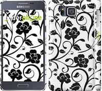 "Чехол на Samsung Galaxy Alpha G850F Узор 75 ""2844c-65"""