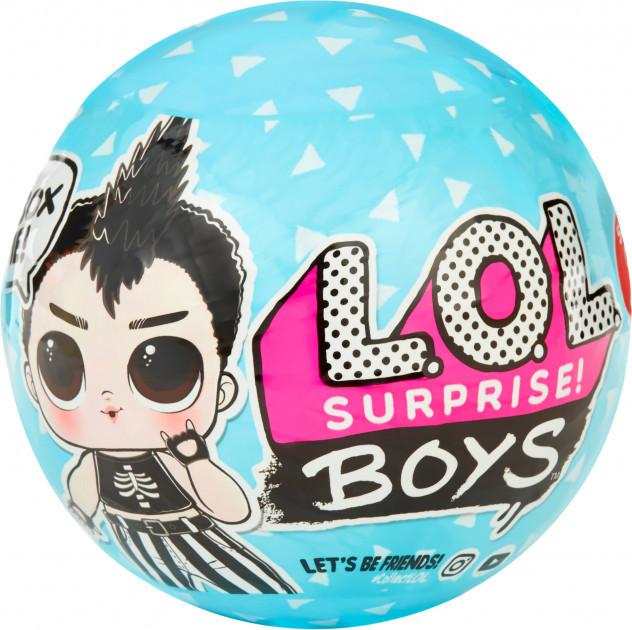 Игровой набор с куклой L.O.L. Surprise Мальчик 561699