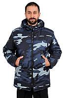 """Куртка   """"Аляска"""" камуфляж Белая Ночь, фото 1"""