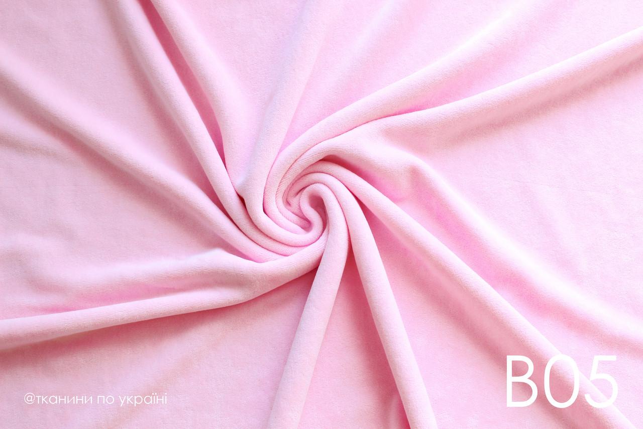 Хлопковый велюр светло-розовый