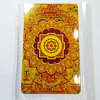 Кубера янтра